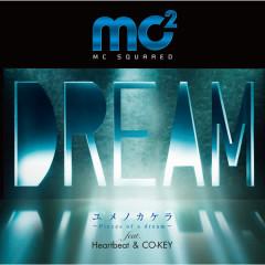 yume no kakera pieces of a dream - Mc2, Heartbeat, Co-Key