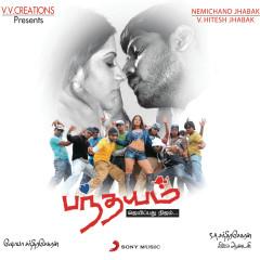 Panthayam (Original Motion Picture Soundtrack) - Vijay Antony