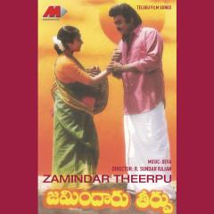 Zamindar Theerpu (Original Motion Picture Soundtrack) - Deva