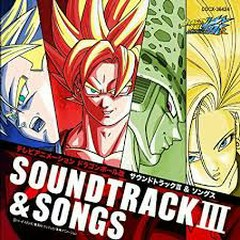 Dragon Ball Kai Soundtrack III & Songs - Various Artists