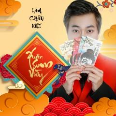 Xuân Sum Vầy (EP) - Lâm Chấn Kiệt