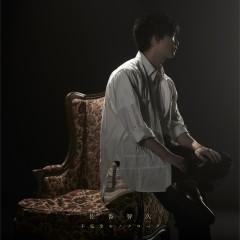 Fukanzen Monoclogue - Tomohisa Sako