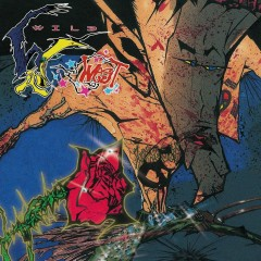 Wild Wild West (EP) - B-Free