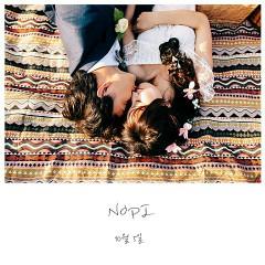 October 5 (Single)