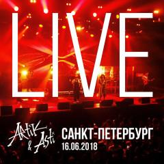 LIVE at A2 Green Concert (Sankt-Petersburg / 16.06.18) - Artik & Asti