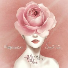 Let Me Introduce Her OST Part.2 - leeSA