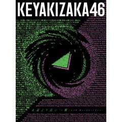 Eienyori Nagai Isshun -Anokoro Tashikani Sonzaishita Watashitachi- (Type-A) - Keyakizaka46