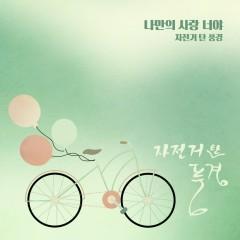Sunny Again Tomorrow OST Part.7 - Jatanpung