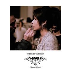 Beautiful Episode - Elva Hsiao