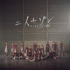Futari Saison - EP - Keyakizaka46