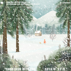 Christmas With You - Seokman Cheon, Blue Mangtto, Mavin, TSLW