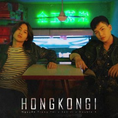 Hongkong1 (Single)