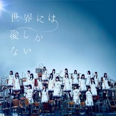 Sekainiwa Aishikanai (Special Edition) - Keyakizaka46