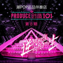 Produce 101 China EP 8 (Live Album) - Produce 101 China