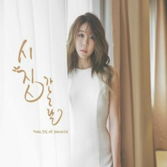 Day Of Marriage (Single) - Hwang In Sun