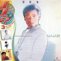 BTB 3EP Kenny B. + Terence Tsoi - Kenny Bee, Terence Tsoi