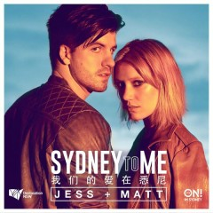 Sydney to Me (Mandarin Version) - Jess & Matt