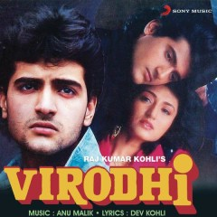 Virodhi (Original Motion Picture Soundtrack)