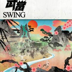 Wu Dang - Swing