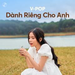 Dành Riêng Cho Anh - Various Artists
