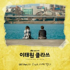Itaewon Class OST Part.11 (Single) - Crush