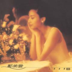 Ren Jian You Qing - Cally Kwong