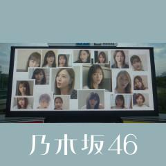sekaijyuunorinjinnyo - Nogizaka46