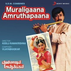 Muraligaana Amruthapaana (Original Motion Picture Soundtrack)