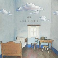 Girl's Second Room - Mi-Yu