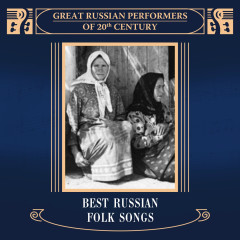 Best Russian Folk Songs. Best Russian Performers of 20th Century - Various Artists