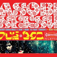 Merry Christmas (I Don't Want To Fight Tonight) - Asobi Seksu