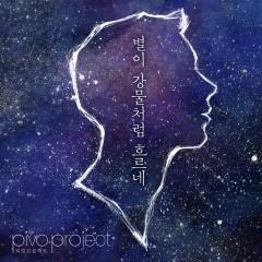 Stars Flow Like a River (Single)