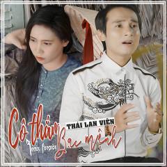 Cô Thắm Bạc Mệnh (Remix) (Single) - Thái Lan Viên, Fireprox