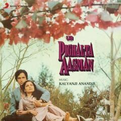 Pighalta Aasman (Original Motion Picture Soundtrack) - Kalyanji - Anandji