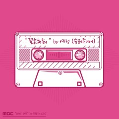 Song One (Song Of My Life) - Ye Sung (Super Junior)
