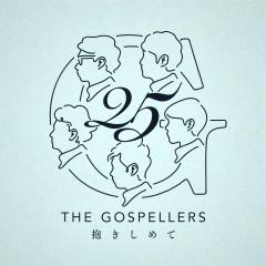 Dakishimete - The Gospellers