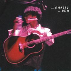 Shinpakusuu (Standard Edition / Live) - Masayoshi Yamazaki