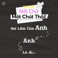 Nối Chữ Một Chút Thôi - Hương Giang, Miu Lê, Trịnh Thăng Bình, Bích Phương