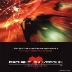 Radiant Silvergun Soundtrack+