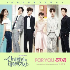 Cinderella & Four Knights, Pt. 1 (Original Soundtrack) - BTOB