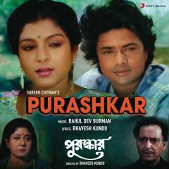 Purashkar (Original Motion Picture Soundtrack)