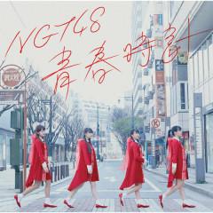 Seishundokei - NGT48