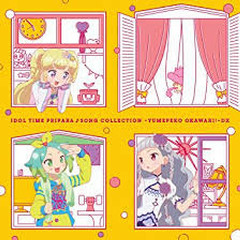 Idol Time PriPara ♪ Song Collection ~Yumepeko Okawari~