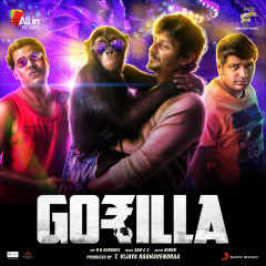 Gorilla (Original Motion Picture Soundtrack) - Sam C.S.