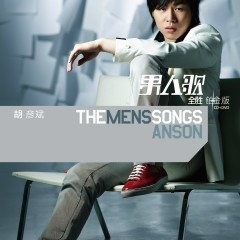 Karaoke Men (Pt Version) - Anson Hu