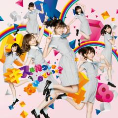 Kiss Wa Matsushika Nainodesyouka (Type-B) - HKT48