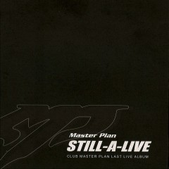 Still-A-Live (Club Master Plan Last Live Album) - Various Artists