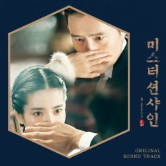 Mr.Sunshine OST (CD2)