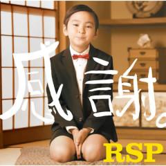 Kansha - RSP