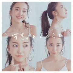 Suki. to Iukoto - Tomomi Itano